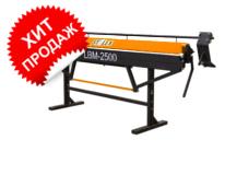 STALEX LBM до 0,7 мм